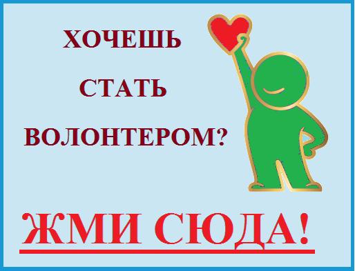1306744832_novyy-risunok5